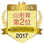 yamagata22