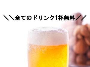 castle_beer01のコピー - コピー