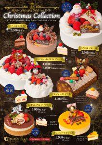 クリスマスケーキ (2)-1