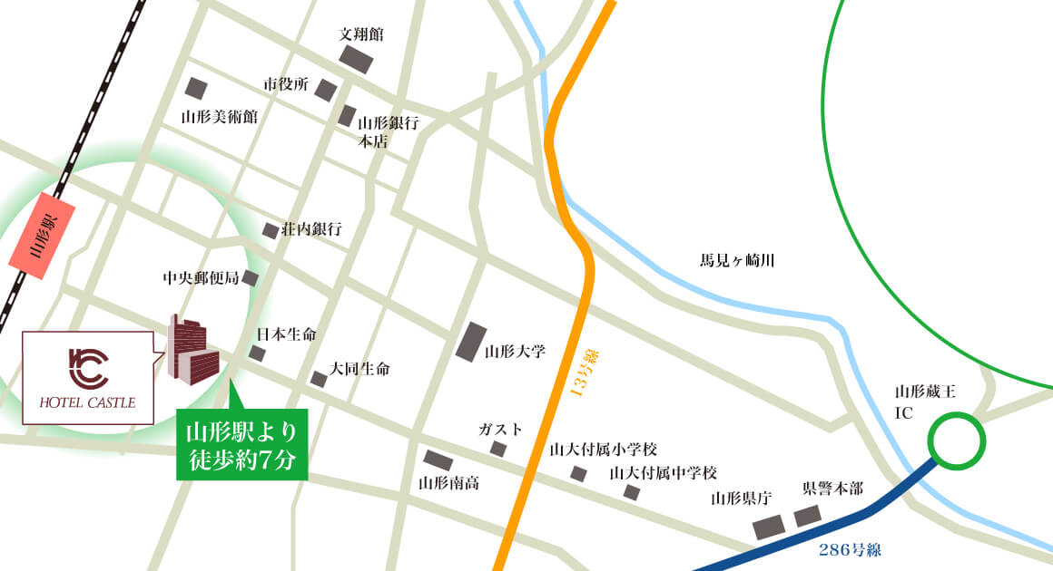山形駅より徒歩7分ホテルキャッスル山形