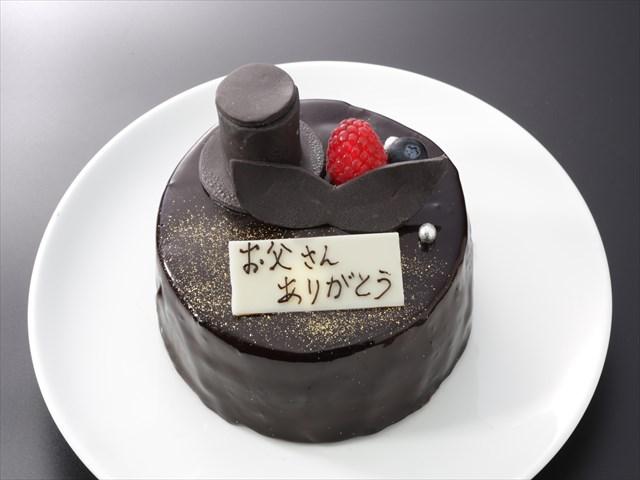 ぺ 父の日ケーキ 2500_R