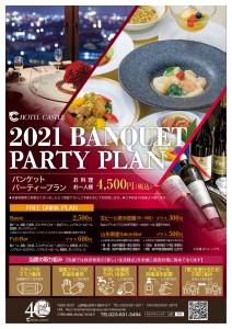 2021 BANQUET PARTY PLAN