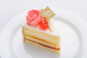 40周年記念バタークリームケーキ