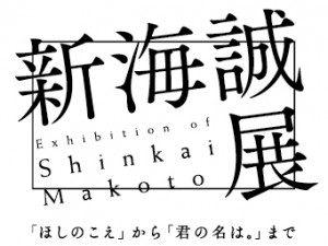 smt_flyer_logo_86_ol-300x225